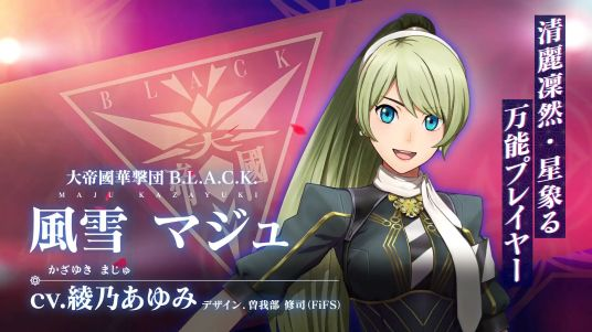 Sakura Revolution character visual, which features an long-haired blonde woman clad in black. She's smiling as she poses against a pink background.