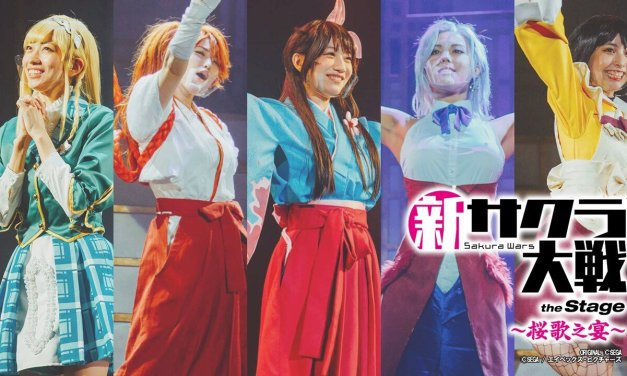 Second Shin Sakura Taisen the Stage Show Gets Online Streams