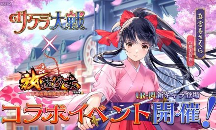 Mobile Game Houchi Shoujo Adds Sakura Shinguji As Guest Character
