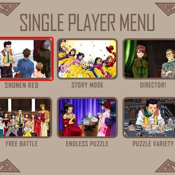 Single player gameplay mode selection screen from Sakura Wars: Hanagumi Taisen Columns 2