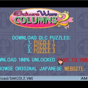 Text from the DLC download screen in Sakura Wars: Hanagumi Taisen Columns 2.