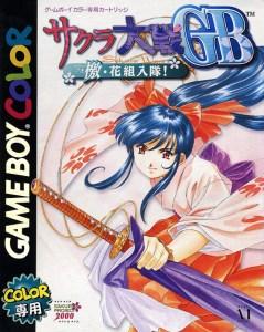 Box art for Sakura Wars GB