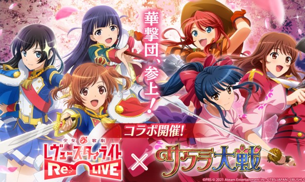 Revue Starlight Smartphone Game Gets Sakura Wars Crossover Event Starting 9/16/2021