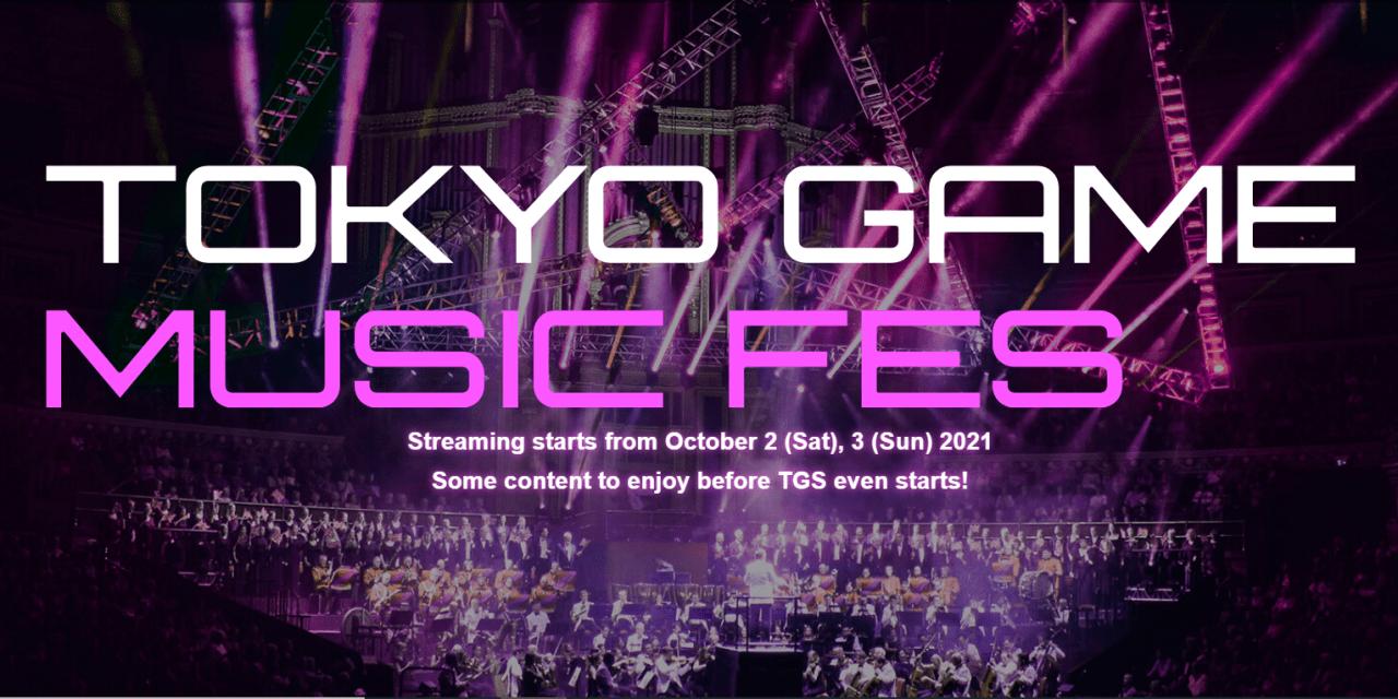 TGS 2021's Tokyo Game Music Fes Concert to Feature Sakura Wars Music