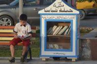Pequeña Librería Comunitaria en Arabia