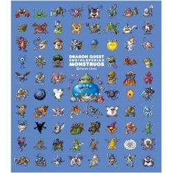 Dragon Quest Enciclopedia de Monstruos