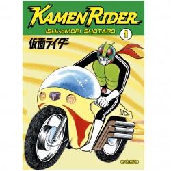 KAMEN RIDER V.1
