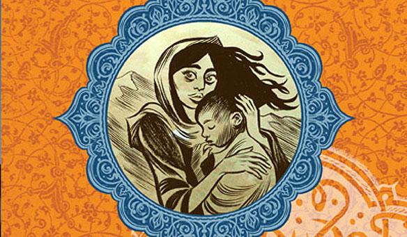 https://i1.wp.com/www.comicbookdaily.com/wp-content/uploads/2010/09/habibi.jpg