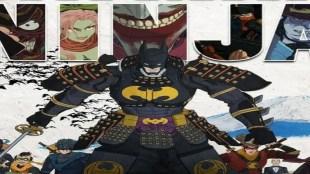 WonderCon 2018: Batman Ninja Review