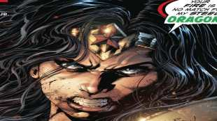 Wonder Woman #753 Review
