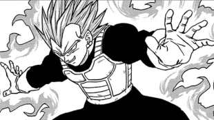 Dragon Ball Super Chapter 74 Cover