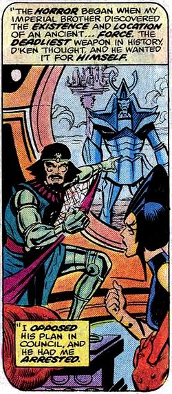 La mystérieuse première apparition de Raydeen dans l'univers Marvel, au détour d'un épisode des X-Men...