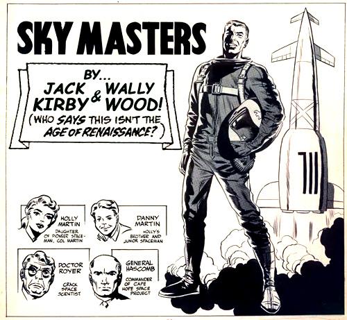 Adventure Comics #256 (1959)