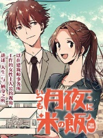 8Comic.com 無限動漫 - 全球華人動漫狂熱 Free Comic and Anime Download