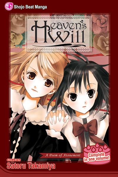 HeavensWill_cover-sm Exciting New Shojo Manga From VIZ Media To Kick Off 2009