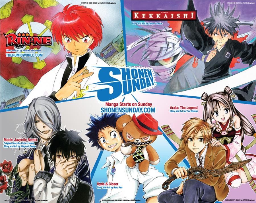 ShonenSunday_Wall_Final2 VIZ Media Previews 3 New Titles Under Shonen Sunday Imprint