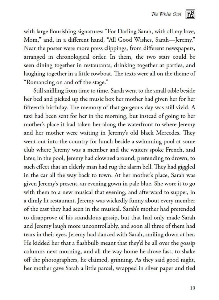 Labyrinth_Novelization_SC_PRESS_21 ComicList Previews: JIM HENSON'S LABYRINTH THE NOVELIZATION SC