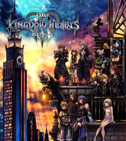 The cover art for Kingdom Hearts III