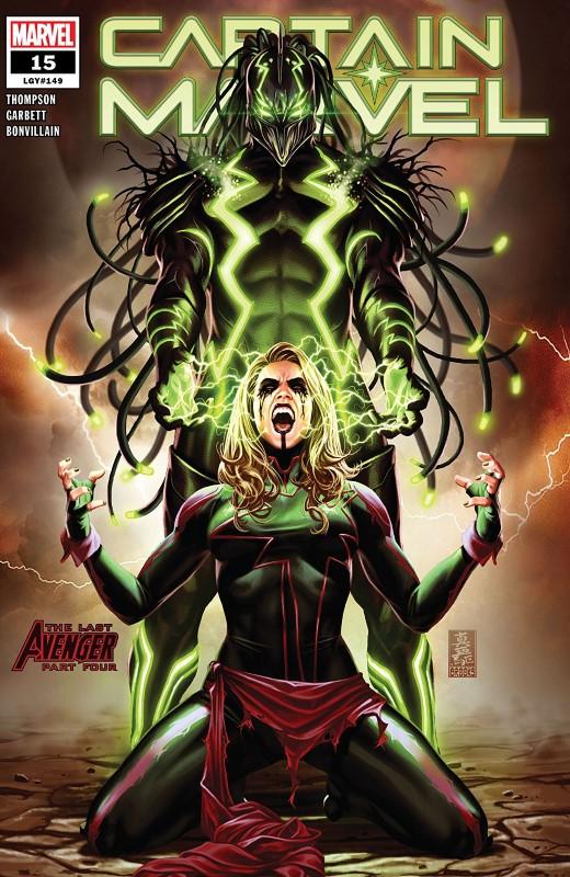 Captain Marvel #15 cover by Mark Brooks