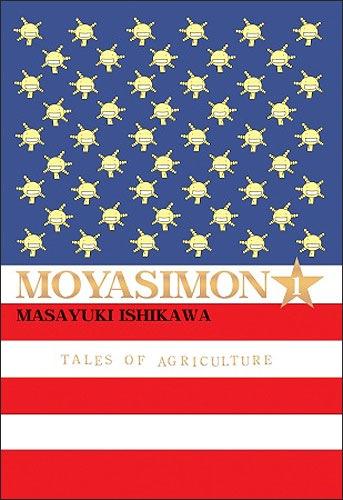 moyasimon1.jpg
