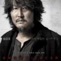 Song Kangho