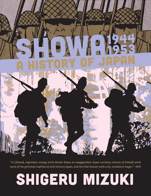SHOWA3cover_300