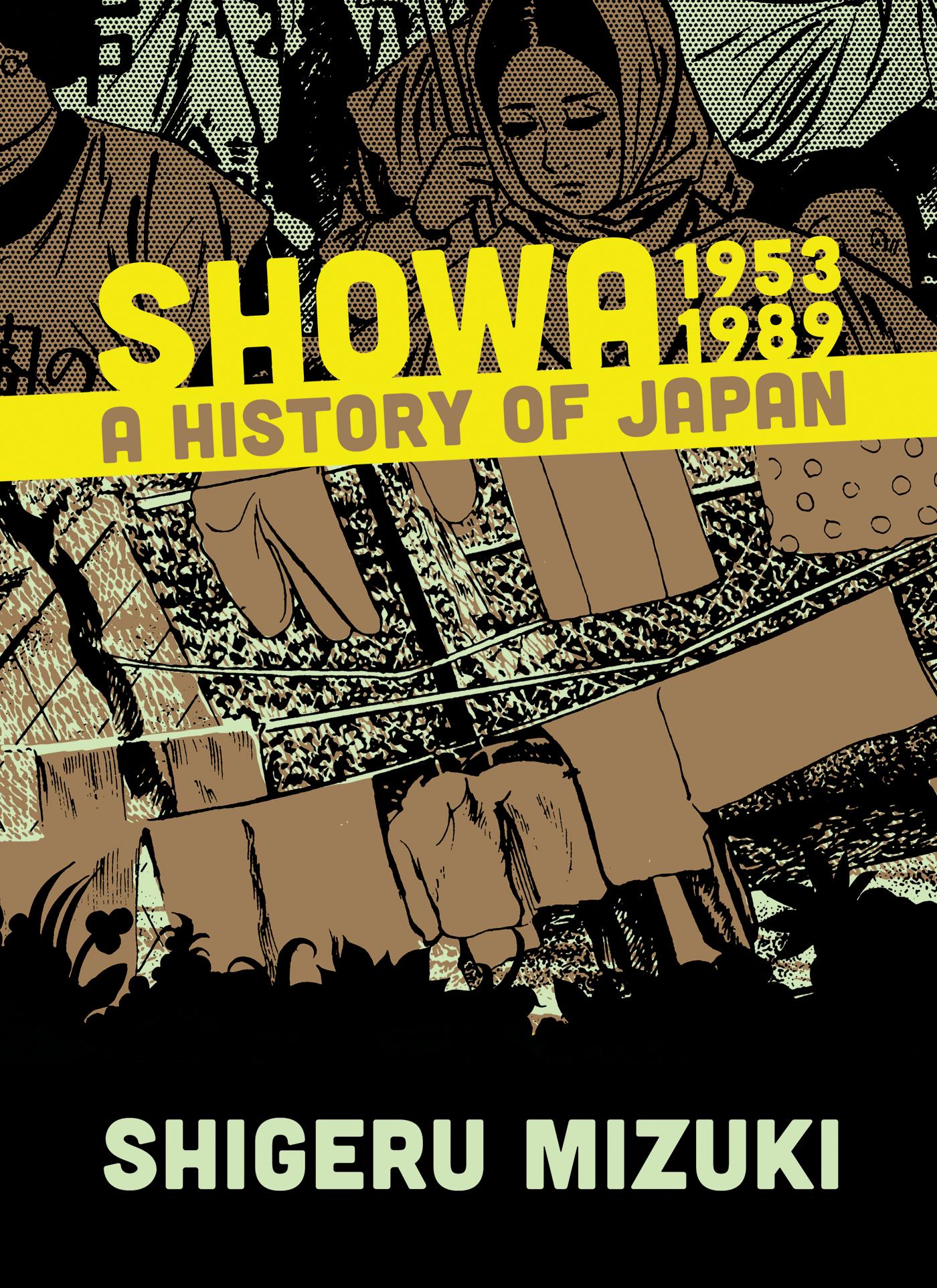 SHOWA4.cover