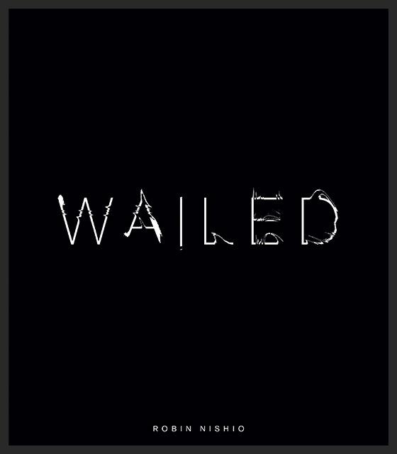 walled_nishio.jpg