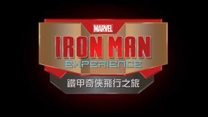 Disney HK iron man