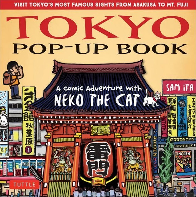 tokyo pop up cover.jpg