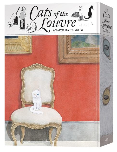 VIZ Media September Cover Preview: Cats of the Louvre