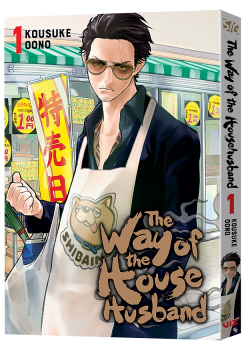 VIZ September Cover Preview: The Way of the Househusband