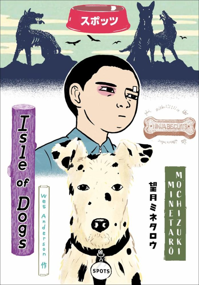 Isle of Dogs Cover