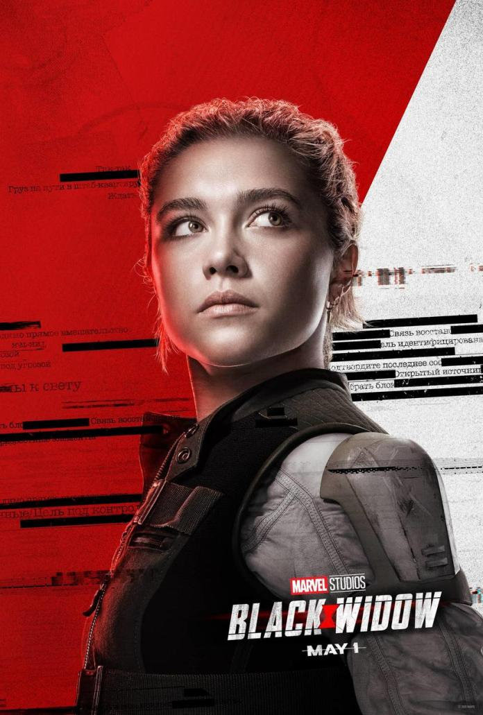 Black Widow character posters: Yelena
