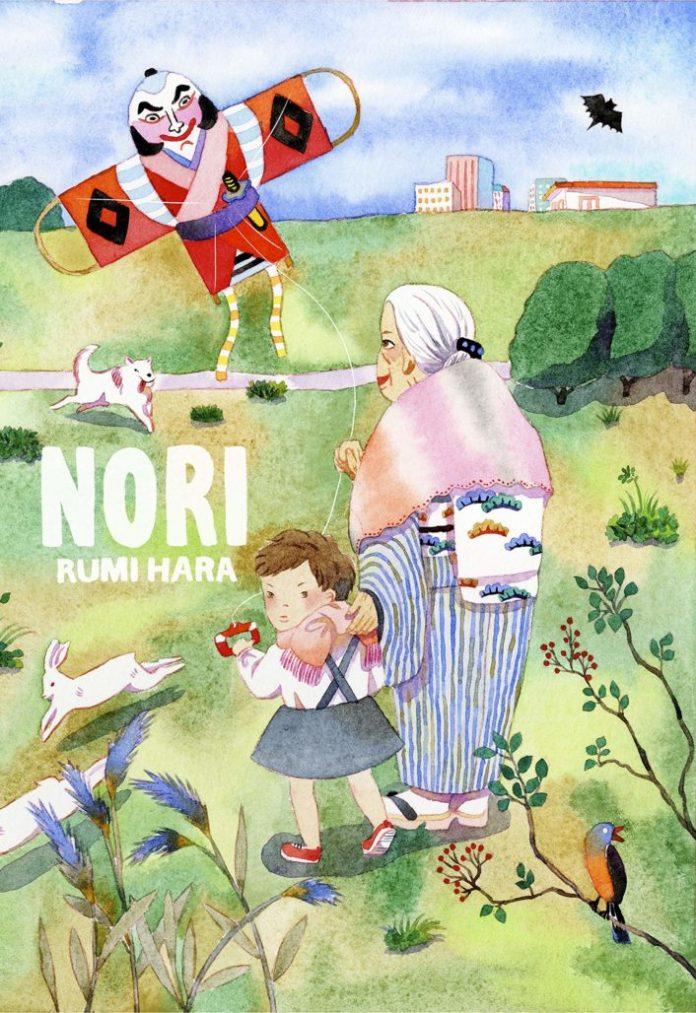 Nori Cover