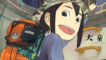 hands off eizouken manga