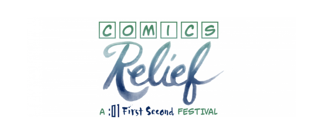 comics relief first second