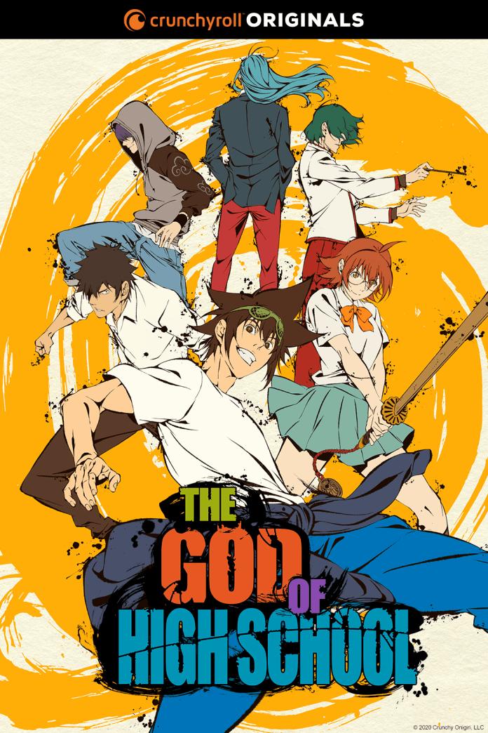 god of high school