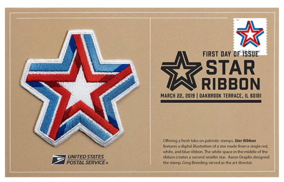 USPS star ribbon stamp