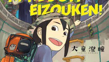 keep your hands off eizouken vol 1
