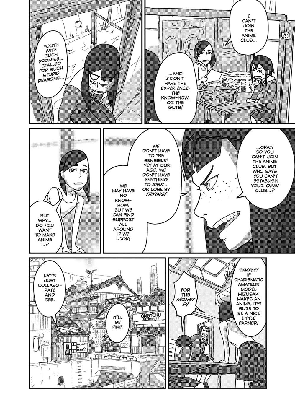 kanamori eizouken page