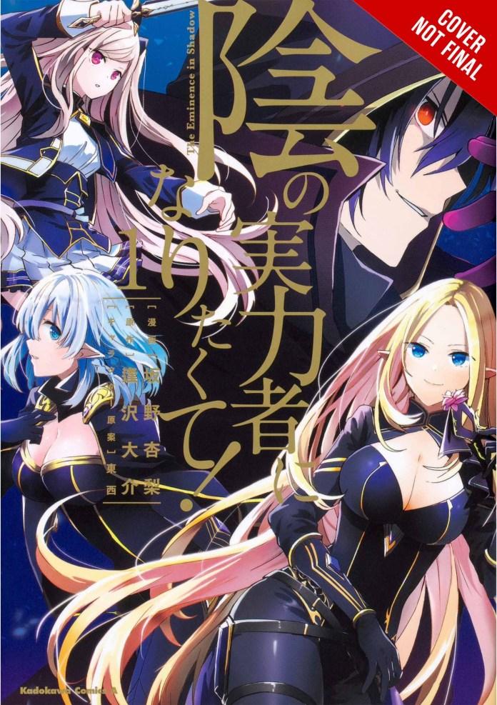 Eminence in Shadow, Vol. 1 (manga).jpg