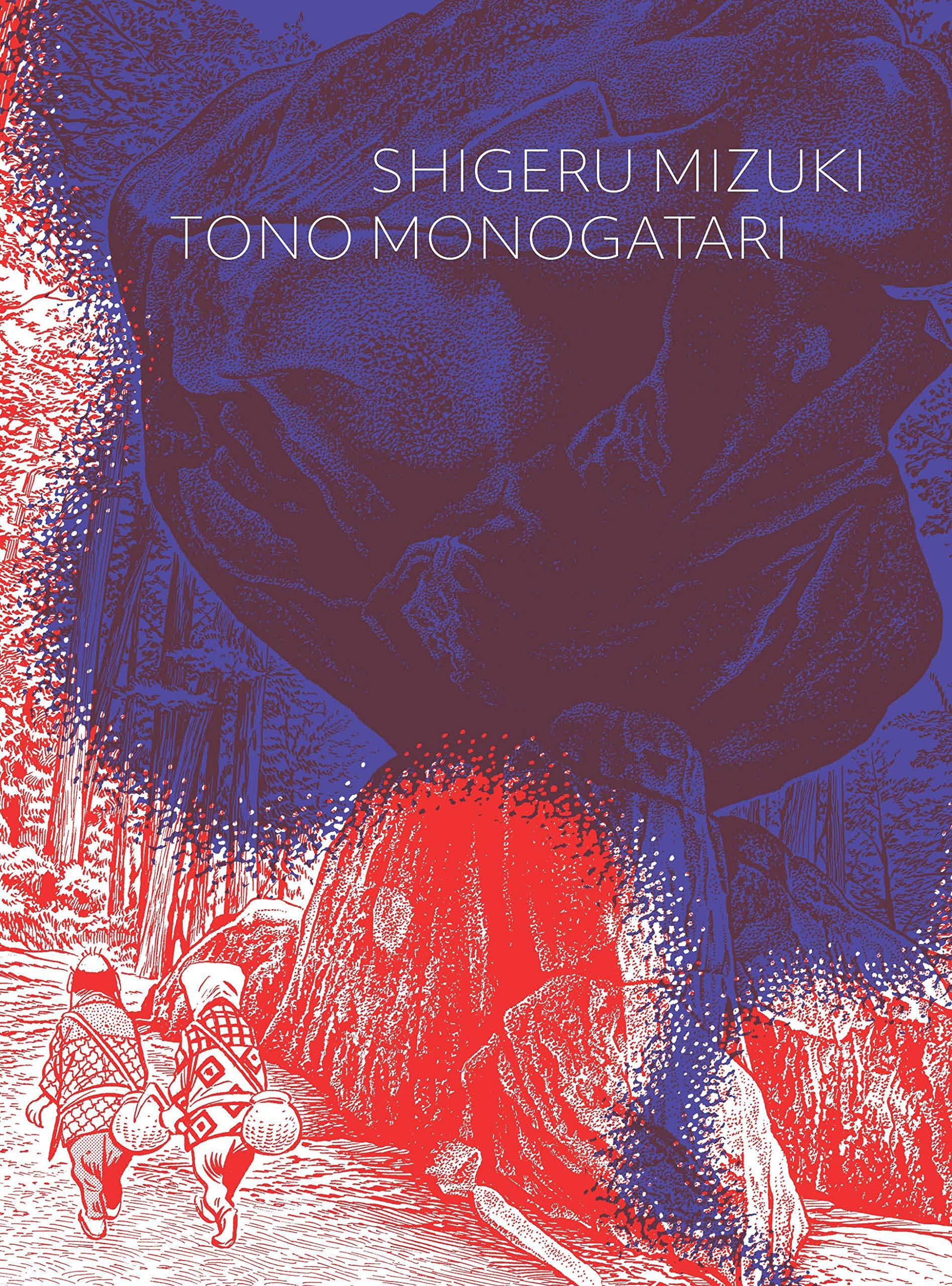 Tono Monogatari Cover