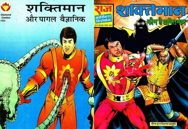 Shaktimaan - Diamond Comics And Raj Comics