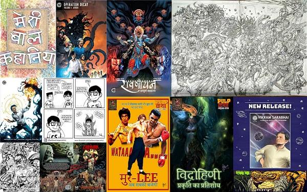 Comics-Byte-News-14-Cover