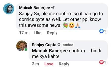 संजय गुप्ता - राज कॉमिक्स - मैनाक बनर्जी - कॉमिक्स बाइट