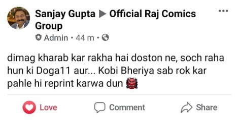 संजय गुप्ता जी - राज कॉमिक्स