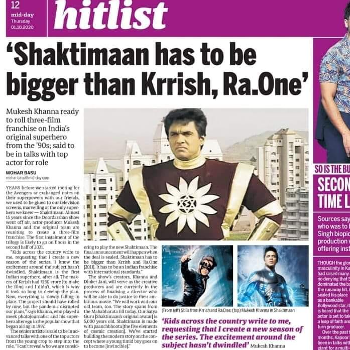 Shaktimaan Has To Be Bigger Than Krrish And Ra-One
