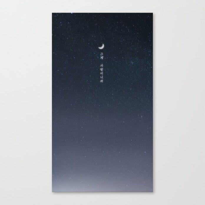 korean quotes canvas print a dream89