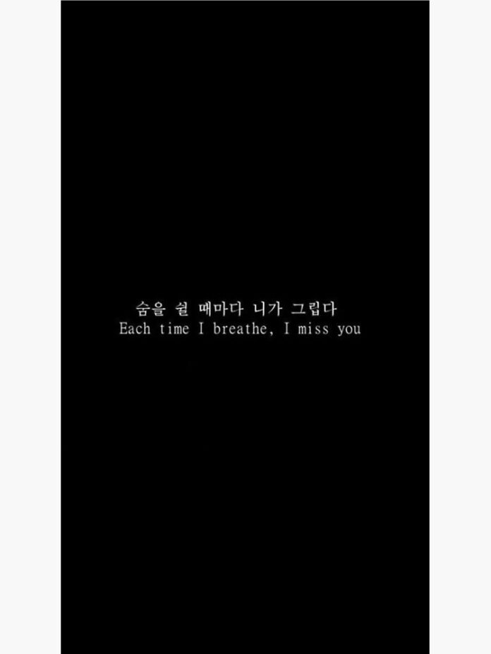 korean quotes every time i breath i miss you greeting card